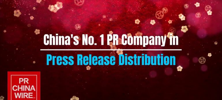 PRChinaWire.com: China's No. 1 PR Company in Press Release Distribution.