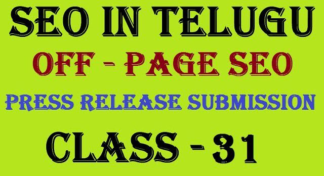 Press Release Submissions in Off Page SEO | SEO In Telugu  – Class 31